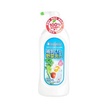 CHUCHUBABY - 嬰兒奶瓶蔬果洗劑 - 820ML