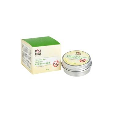 MOSKILLER - Citronella Bug Bite Relief - 13G
