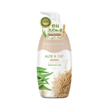 JOSERISTINE BY CHOI FUNG HONG - Aloe Oat Gentle Care Body Wash - 1L