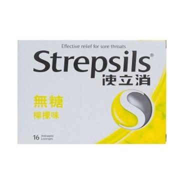 STREPSILS - Sugarfree Lemon Lozenge - 12'S