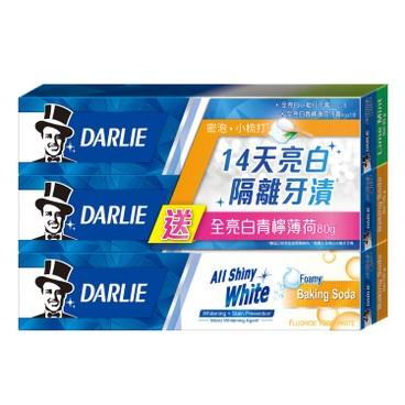 DARLIE - All Shiny White Baking Soda - 140GX2+80G