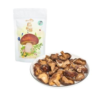 午後小食光 - 菇菇酥-香菇-椒鹽味 - 50G