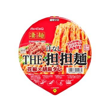 YAMADAI - 碗麵-凄麵-花椒胡麻擔擔麵 - 125G