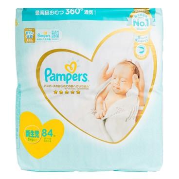 PAMPERS幫寶適 - 日本進口一級幫紙尿片(初生) - 84'S