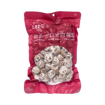 SHEUNG ZENG FOOD - Dried Mushroom 2 3 cm - 300G