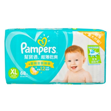 PAMPERS幫寶適 - Superdry Xl - 68'S