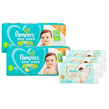 PAMPERS幫寶適 - Superdry Large Twins Pack - 52'SX2 + 2'SX3