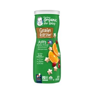 嘉寶 - 有機蔓越莓橙星星餅 - 1.48OZ