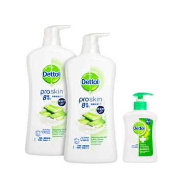 DETTOL - Moisturising Aloe Vera Milky Smooth Shower Cream - 950GX2