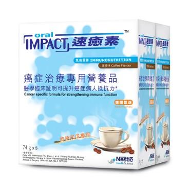 NESTLE - Oral Impact™ Powder Coffee - 74G X 10