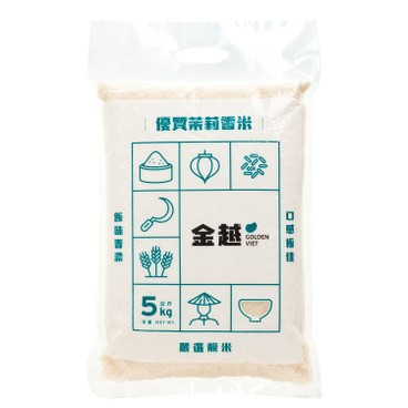 GOLDEN VIET - Vietnamese Fragrant Rice - 5KG