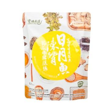 TREASURE LAKE GREENFOOD KITCHEN - Yat yuet Fish Duck Gizzard Fuzzy Melon And Pork Soup - 500G