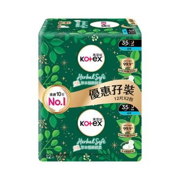 KOTEX - Herb soft Uw 35 cm - 12'SX2