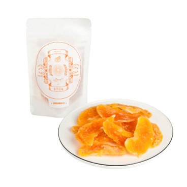 FRUITIONS - Dried Orange - 35G