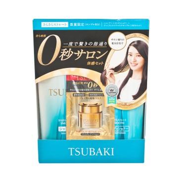 TSUBAKI - SMOOTH LIMITED SET - 450MLX2