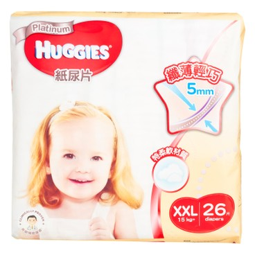 HUGGIES - T 5 Platinum Diaper Xxl - 26'S