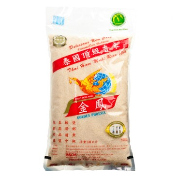 GOLDEN PHOENIX - Thai Hom Mali Rice - 10KG