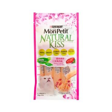 MON PETIT - NATURAL KISS - 雞肉醬伴三文魚肉粒 - 40G