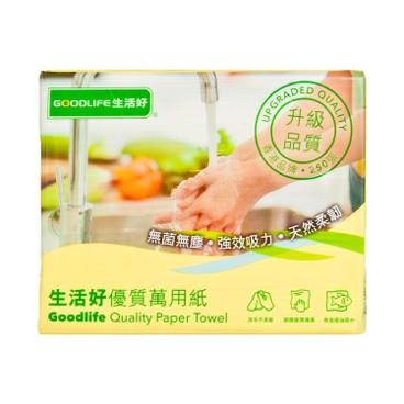 GOODLIFE - M fold Paper Hand Towel - 250'S