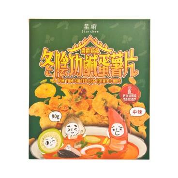 星嚼 - 爵爵&貓叔-冬陰公鹹蛋薯片 - 90G