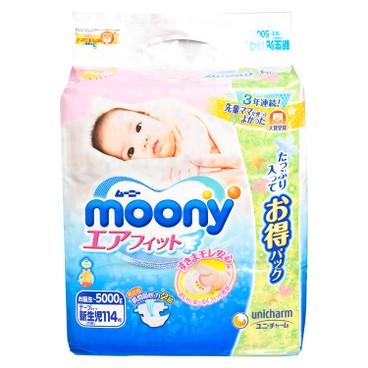 MOONY - 紙尿片(初生)(增量裝) - 114'S