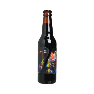 CITIBREW - THE CITY IS…-SHINING PORTER - 330ML
