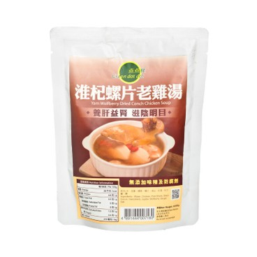GREEN DOT DOT - Yam Wolfberry Dried Conch Chicken Soup - 350G