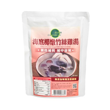 GREEN DOT DOT - Silkie Chicken Soup With Sea Coconut - 350G