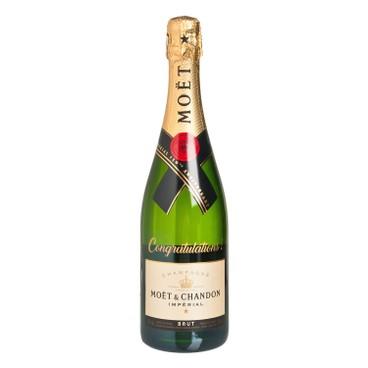 MOET & CHANDON - Imperial personalized Bottlesl congratulations - 75CL