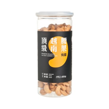 SHEUNG ZENG FOOD - Roasted Salted Cashew Nuts - 450G