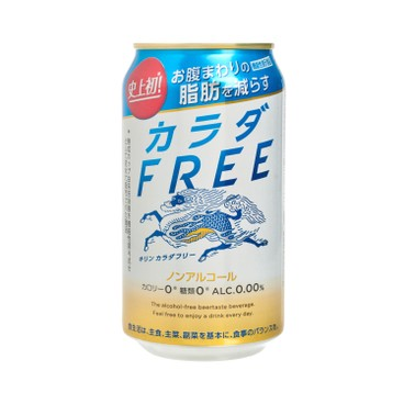 KIRIN - KARADA FREE BEER - 350ML