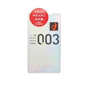 岡本 - 0.03 白金超薄安全套 - 12'S