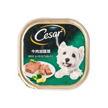 CESAR - Dog Can Food beef Veg - 100G