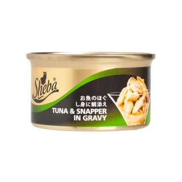 SHEBA - Can Tuna Whitemeat Snapper gravy - 85G