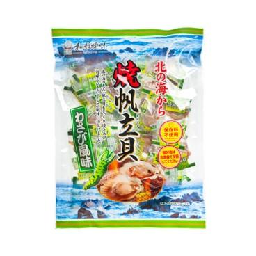 ICHIEI - Grilled Scallop Wasabi - 250G