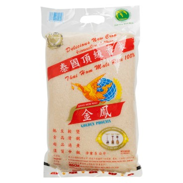GOLDEN PHOENIX - Thai Hom Mali Rice Cth - 5KG
