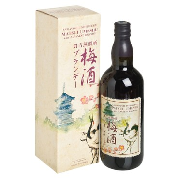 KURAYOSHI - Umeshu With Brandy - 700ML