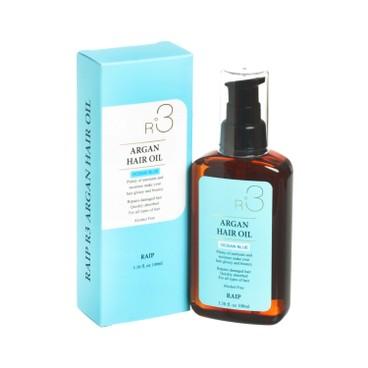 RAIP - R 6 Argan Hair Oil Lovely ocean Blue - 100ML