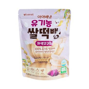 貝貝 - 有機營養米餅 - 紫薯味 - 30G