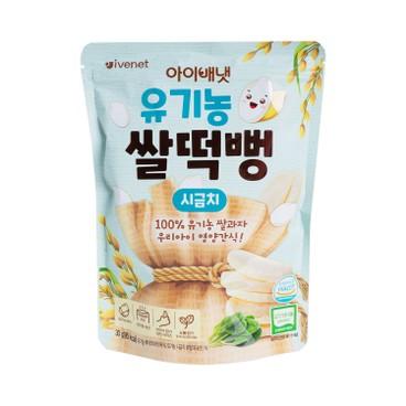 貝貝 - 有機營養米餅 - 菠菜味 - 30G
