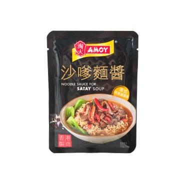 淘大 - 沙嗲麵醬 - 60G