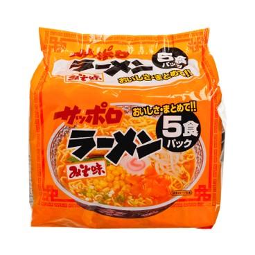 麵之砂押 - Sapporo Tonkotsu Soy Sauce Ramen - 5'S