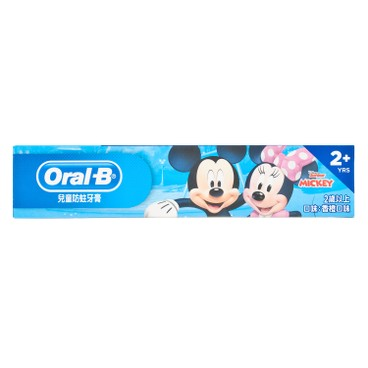 ORAL-B - Disney Mickey Orange - 40G