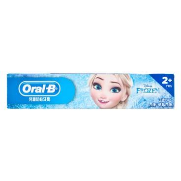 ORAL-B - Disney Frozen strawberry - 40G