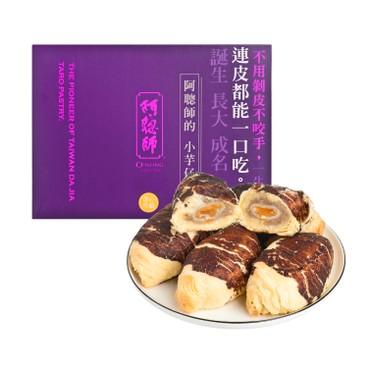 O-NONG - Little Taro Pastry - 6'S