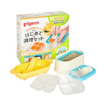 PIGEON - BABY FOOD GRINDER - PC