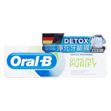ORAL-B - Gumline Purify gentle Whitening - 75ML