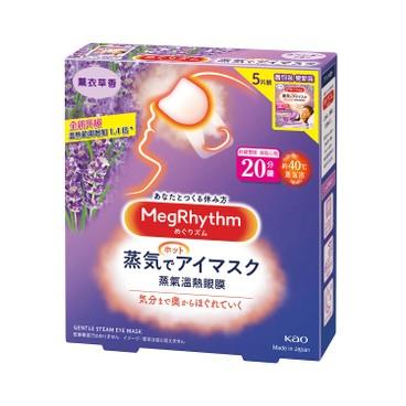 MEGRHYTHM - Steam Eye Mask lavender Sage - 5'S