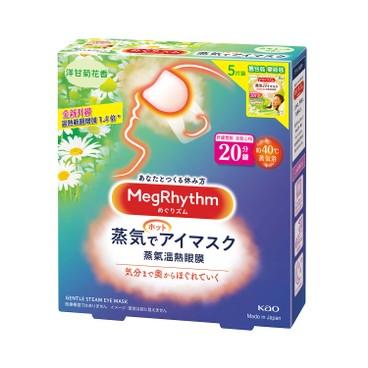 MEGRHYTHM - Steam Eye Mask chamomile Ginger - 5'S