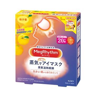 MEGRHYTHM - Steam Eye Mask citrus - 5'S